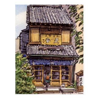 Oude winkel in Tokyo: Tien Briefkaart