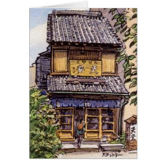 Oude winkel in Tokyo: Tien Briefkaarten 0