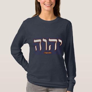 Overhemd van de Dames van Yahweh (in Hebreeër) T Shirt