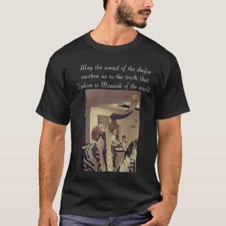 P1120933, Mei wekt het geluid van shofar ons… T Shirt