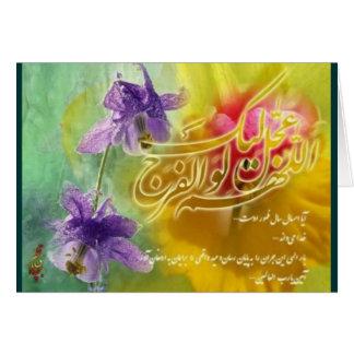 Perzisch Nieuwjaar Kaart