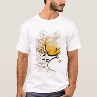 Perzische kalligrafie & Farvahar T Shirt