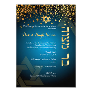 PixDezines verblinde goud/van de Bar Mitzvah/DIY 12,7x17,8 Uitnodiging Kaart