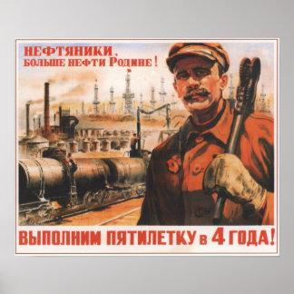 Plannen de Van vijf jaar van de USSR Sovjetunie 19 Poster