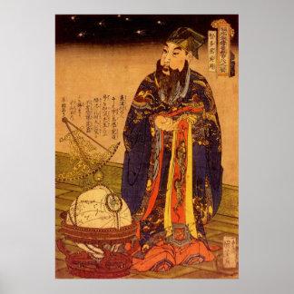 Portret van Chicasei Goyo Wu Yong Poster