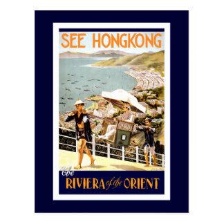 """""""Poster van de Reis van Hongkong het Vintage """" Briefkaart"""