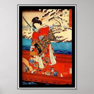 Posters Aziatische Vintage Kunst Utagawa Kuniyoshi