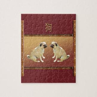 Pug op het Aziatische Chinese Nieuwjaar van het Puzzel
