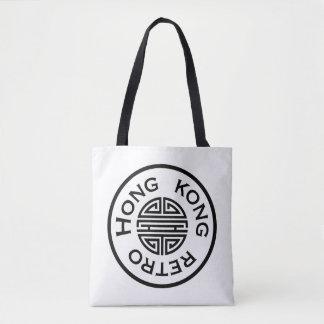 Retro Hong Kong: Het Bolsa van het logo Draagtas