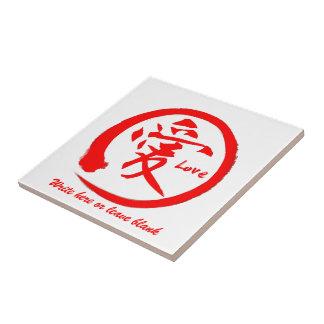 Rode ensocirkel | Japans kanji symbool voor liefde Keramisch Tegeltje