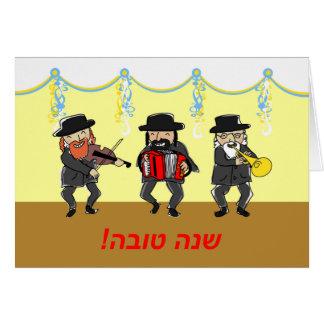 Rosh Hashanah, Shanah Tovah, Hebreeër, Band Kaart