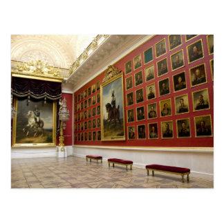 Rusland, St. Petersburg, de Kluis (aka 5 Briefkaart
