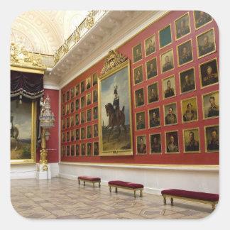 Rusland, St. Petersburg, de Kluis (aka 5 Vierkante Sticker