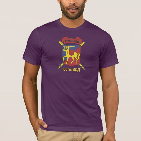 Russian 106th Airborne Division T Shirt