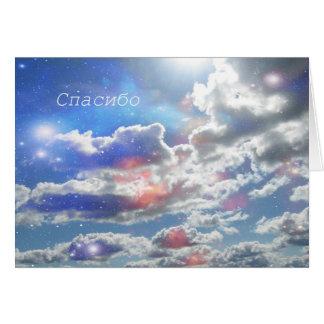 Russisch - dank u - de Kaart van Wolken,