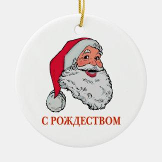 Russische Kerstman Rond Keramisch Ornament