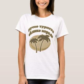 Russische Tiourist T Shirt