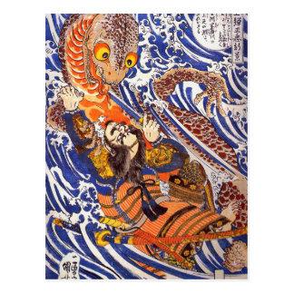 Samoeraien die ReuzeSalamander Kuniyoshi Briefkaart