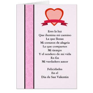 San Valentin MI verdaderoamor Briefkaarten 0