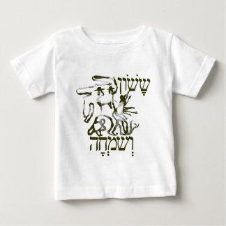 Sason veSimjaII Baby T Shirts