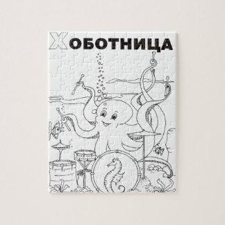 Servische cyrillische octopus foto puzzels