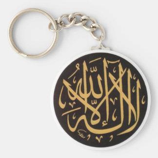 Shahadah B/G Keychain Sleutelhanger