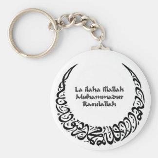 Shahadah Keychain Sleutelhanger
