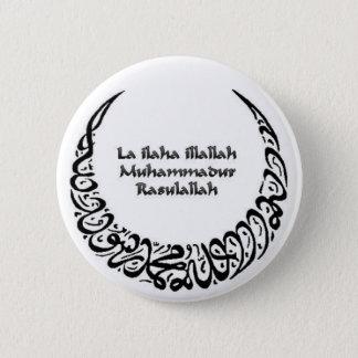 Shahadah Ronde Button 5,7 Cm