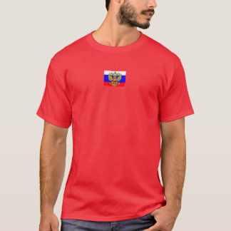 Sheiko T Shirt