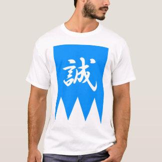 Shinsengumi T Shirt