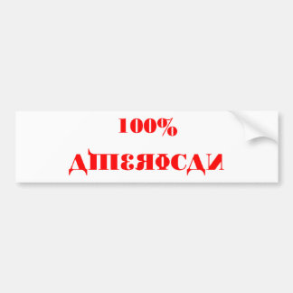 Sjabloon van de Bumper van 100% de Amerikaanse Bumpersticker