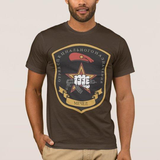 Spetsnaz T Shirt