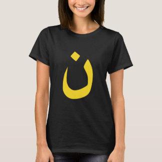 Spiritueel Symbool Christelijke Nazarene in geel T Shirt