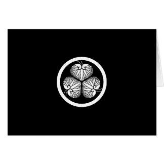 Stokroos 1 van Tokugawa (eerst, tweede, derde) 33 Wenskaart