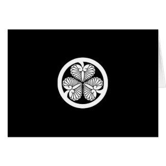 Stokroos 9 van Tokugawa (8ste Yoshimune) 23 Wenskaart