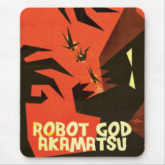 Stootkussen 1 van de Muis van Akamatsu van de God Muismatten