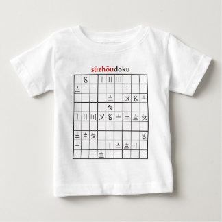 suzhoudoku baby t shirts