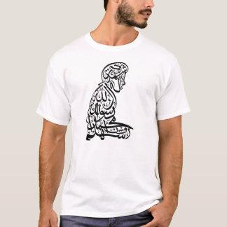 T-shirt van het Mohammedanisme van Shahada van