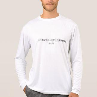 Taoist spreuk sweater