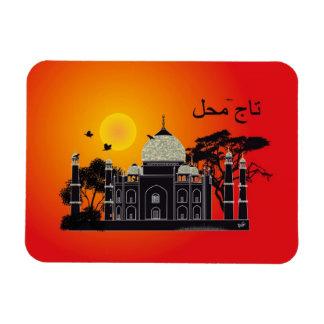 Tasch Mahal Indien Premium Flexi Magnet 1 Magneet