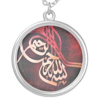 Tegenhanger van de Kunst van Bismillah de Zilver Vergulden Ketting