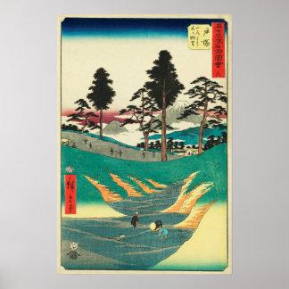 Totsuka, Japan: De vintage Druk van de Houtsnede Poster