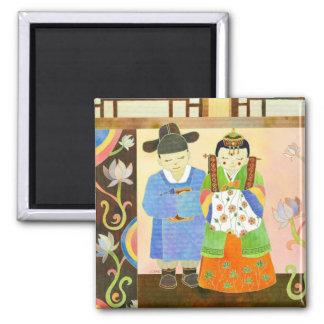 Traditioneel Koreaans Huwelijk: De leuke Gift van Vierkante Magneet