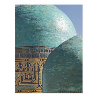 Turkooise koepels, Shahr i mausoleum Zindah, Briefkaart
