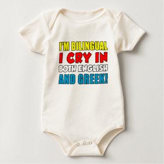 Tweetalige Schreeuw in het Grieks Baby Shirt