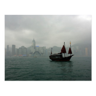 Uitzicht van Kowloon naar Bleke Chai, Hong Kong Briefkaart