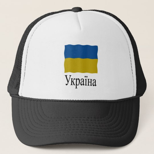 Ukraine flag trucker pet