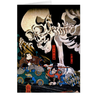 Utagawa Kuniyoshi, Prinses Takiyasha roept sk Briefkaarten 0