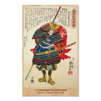 Utagawakuniyoshi van Gidayû Takatoshi van Horimoto Poster