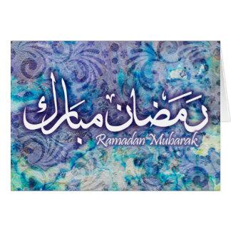 Van de Ramadan de Handmade Paper Islamic Art Kaart